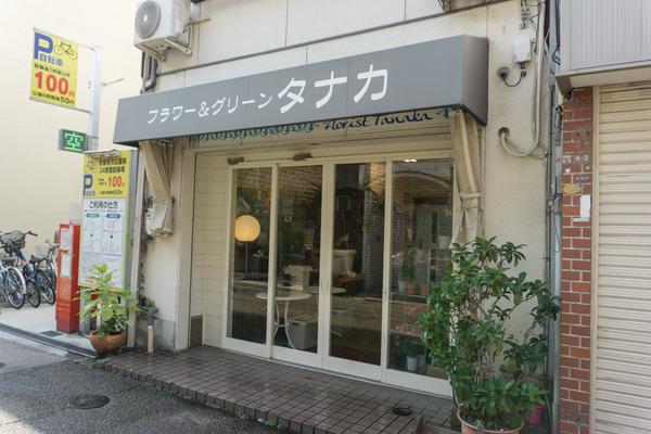 枚方公園駅-14