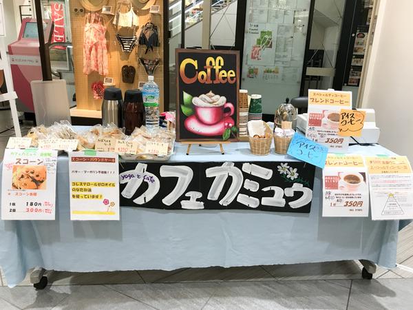 Cafe Camyu-2