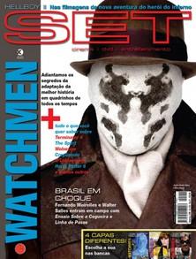 ウォッチメン-4