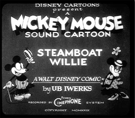 ミッキー・マウス-蒸気船ウィリー