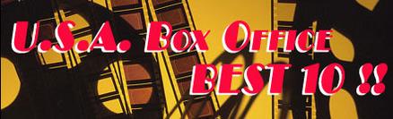 全米映画ボックスオフィスBEST10