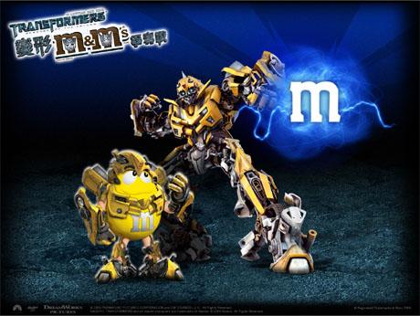 トランスフォーマー2-リベンジ-M&M-2