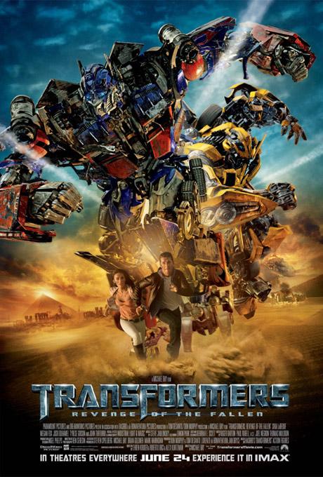 トランスフォーマー2-ポスター