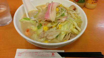 「リンガーハット 野菜スープ」の画像検索結果
