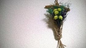 ドライフラワーの花束 壁掛け