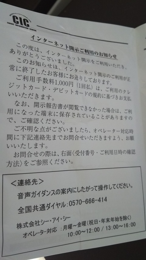 DSC_0145