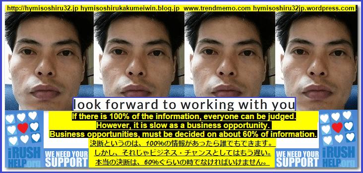 2016-01-25_144629