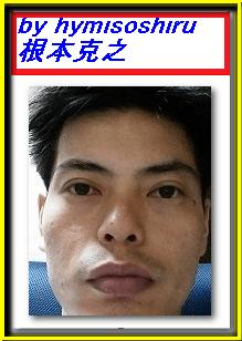 2016-01-15_220229