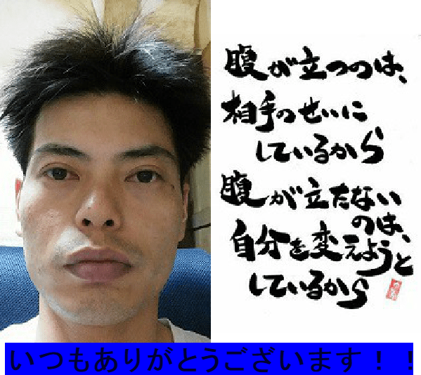 2015-12-27_005312
