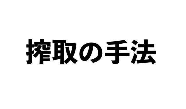 スクリーンショット 2018 09 11 13 58 17