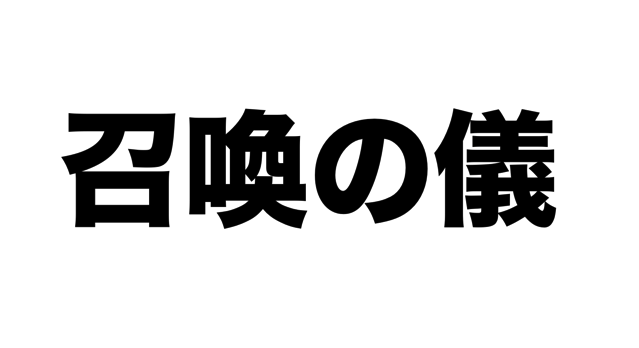 スクリーンショット 2018 11 09 15 16 40