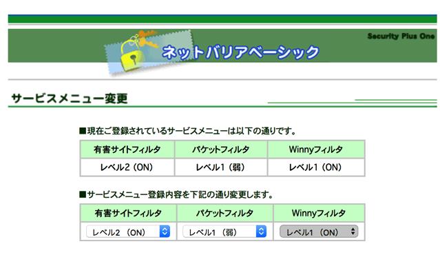スクリーンショット 2017 12 25 11 35 57