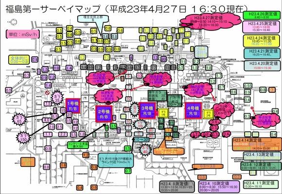 福島第一サーベイマップ2011年4月27日