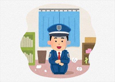 「意識高い系自宅警備員」やが質問あるか?