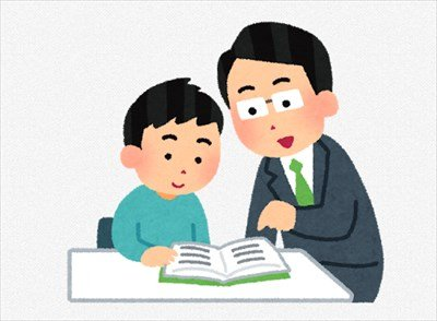"""【職レポ】""""塾で個別指導""""のバイトしてるけど質問ある?"""