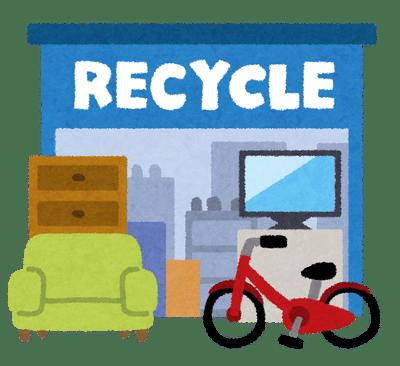 building_recycle_shop