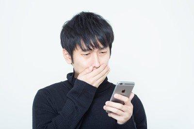 s-OK76_iphone6hikusugi20141221141320_TP_V1