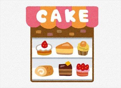 """【職レポ】""""ケーキ屋""""で働いてるけど質問ある?"""