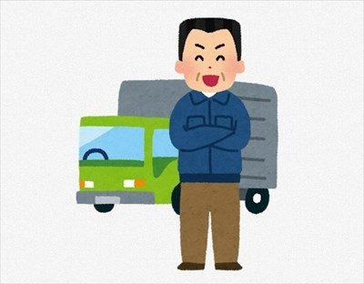 【仕事】トラック運転手って自動運転で消える?