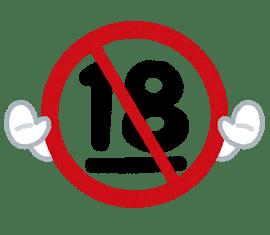 regulation_mark_r18