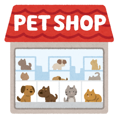 building_petshop_dog_cat