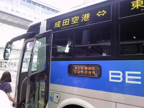 TS3V0648