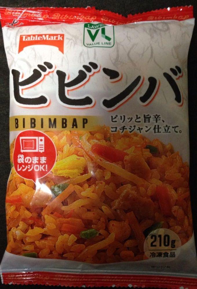 「冷凍食品 ビビンバ」の画像検索結果