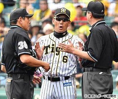 阪神スコアレスドロー金本監督は巨投に白旗「みんな絶好調だった」