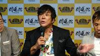大仁田厚氏、7度目の現役復帰…ボランティアレスラーとしてA―TEAM10・28鶴見青果市場に参戦