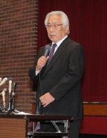 日大学長、緊急会見に田中理事長不在なのは「学生の運動部の責任者は私」
