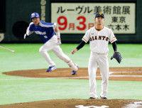 【巨人】高田、2回6失点の最悪デビューで2軍落ち「まだまだだなと…」