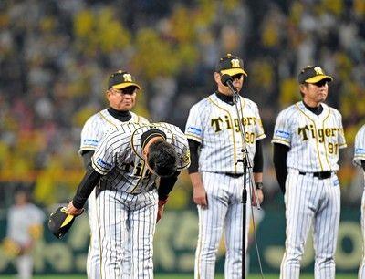 阪神・金本監督、虎党に謝罪「私の力足らず」今季最下位の悔しさ来季に晴らす