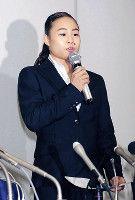 宮川紗江、パワハラ逆告発体操協会の塚原千恵子・女子強化本部長から「言葉の暴力」