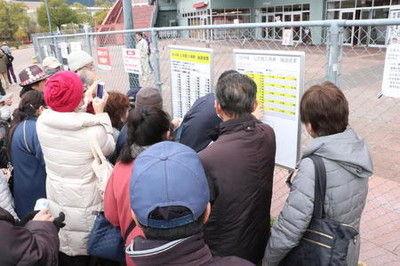 広島がチケット大量購入者に身分証&誓約書にサイン