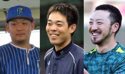 「メジャー予備軍」は17年WBCの主力メンバー防ぎようのない日本プロ野球界の空洞化