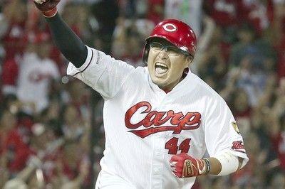 松山が決めた!広島の優勝M1田尾氏「楽しいゲームが多い」