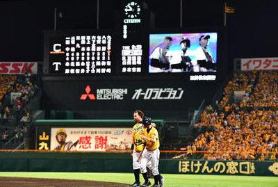 阪神甲子園5連敗なぜ勝てないあすにも自力V消滅
