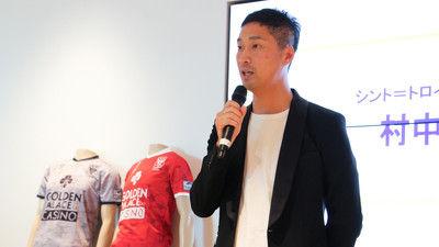 シント=トロイデン会長が新たな日本人獲得を示唆!「若い良い才能を早く世界に連れていく」