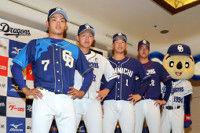 【中日】新ユニホーム発表新主将・高橋の胸に昇竜Cマーク「竜のマークに注目して下さい」