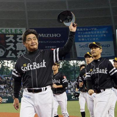 4勝2敗でソフトバンク/西本聖の日本シリーズ予想