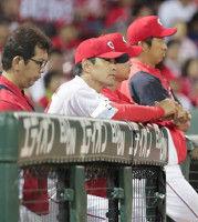 【広島】M1から2日連続でV持ち越し緒方監督「やっている野球は問題ない」