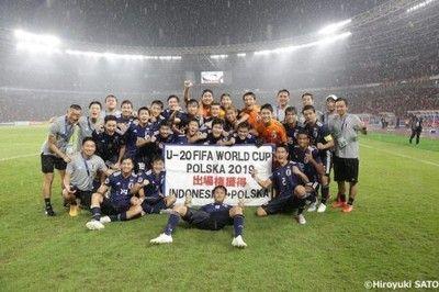 U-19日本代表がW杯出場権獲得!東と宮代のゴールで完全アウェイ&豪雨の激闘制す