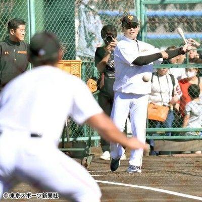 村田修一氏巨人ファーム打撃コーチとしてデビュー
