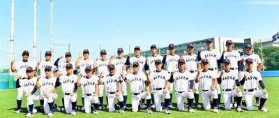 U18高校日本代表練習試合先発は浦和学院・渡辺4番は大阪桐蔭・藤原