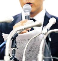 内田前監督、井上前コーチ永久追放主張はウソだらけ指導者失格