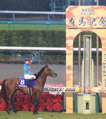 【有馬記念】3歳馬ブラストワンピースがG1初制覇!障害王者オジュウは快挙ならず