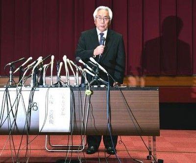 日大内田前監督、点滴し会見臨んだと大塚学長明かす
