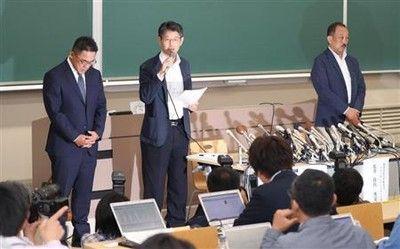 関学大、日大との定期戦中止「真実とは到底認識できない」/アメフット