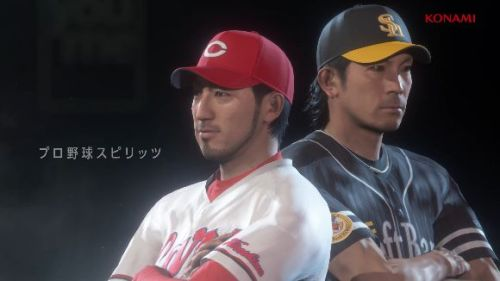 プロ野球スピリッツ PS4 PSVitaに関連した画像-01