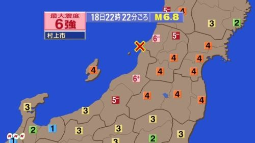 地震 山形 新潟 津波に関連した画像-01